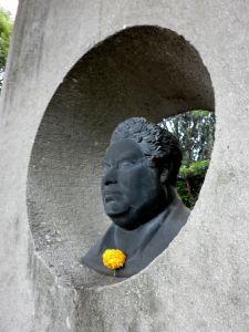 Silvestre Revueltas Rotonda